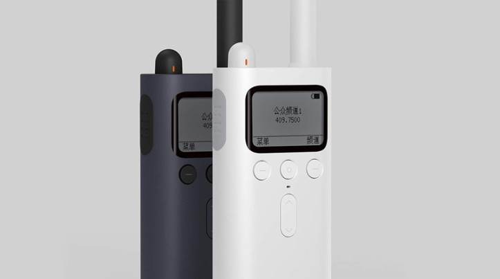Xiaomi walkie talkies blanco y negro