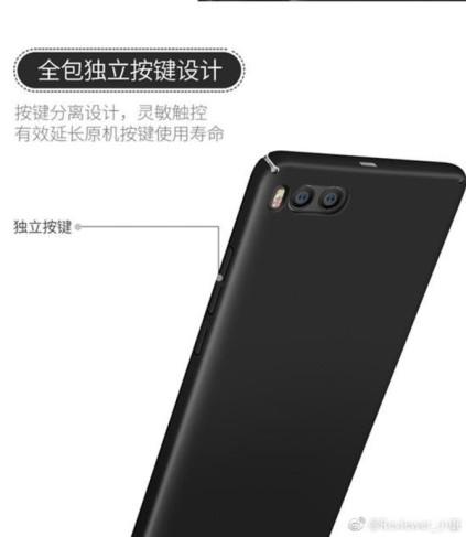 Funda Xiaomi Mi6