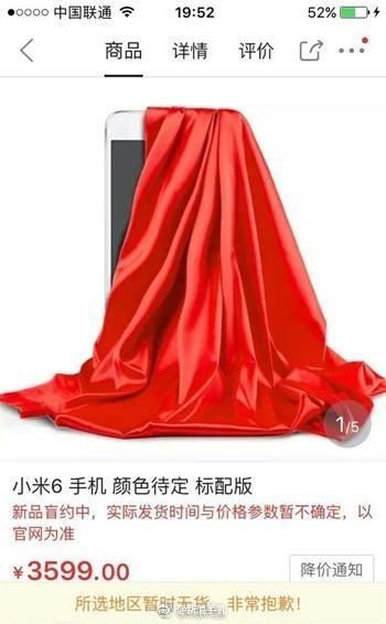 Xiaomi Mi6 podría superar los 500 euros